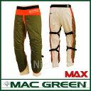 マックグリーン ( MACGREEN ) チェーンソー作業用防護衣 Mr.FOREST チャップス [ MT536 ]