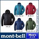 楽天ニッチ・リッチ・キャッチ◆月末SALE!!◆モンベル ライトアルパインダウン パーカ Men's #1101532