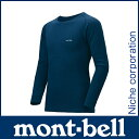 モンベル ジオライン EXP.ラウンドネックシャツ Men's #1107518