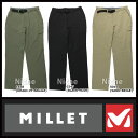 ミレー レジェールランドパンツ [ MIV0741 ] (メンズ) [ MILLET ミレー パンツ | アウトドア ウエア | 登山 トレッキング メンズ ]