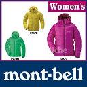モンベル アルパイン ダウンパーカ Women's #1101408 [ モンベル montbell ...