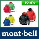 モンベル リバーシブルダウンパーカ Kid's 130-160 #1101487