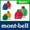 モンベル リバーシブルダウンパーカ Kid's 100-120 #1101488