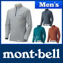 モンベル WIC.ボーダーロングスリーブジップシャツ Men's #1104820 [ モンベル montbell mont-bell | モンベルwic ウイックロン ]