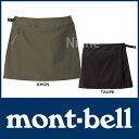 モンベル TR ラップ スカート #1105261 [ モンベル mont bell mont-bell | モンベル ラップスカート | 山ガール 山スカ 雨スカ | モン..