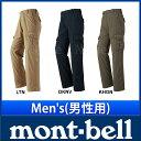 モンベル ストレッチカーゴパンツ メンズ #1105371 [ モンベル mont bell mont-bell | モンベル ズボン カーゴパンツ ストレッチパンツ | 登山 トレッキング 関連 ][nocu] 父の日 ギフト
