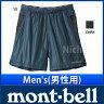 モンベル U.L.ウインドショーツ メンズ #1105375 [ トレイル ランニング トレイルランニング ウェア | モンベル mont bell mont-bell ]