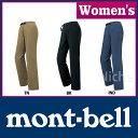 モンベル O.D.ライニングパンツ Women's #1105438 [ モンベル mont bell mont-bell | モンベル トレッキング トレッキングパンツ レディース | 登山 トレッキング 関連商品]