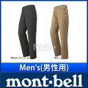 モンベル ライニング トレッキングパンツ Men's #1105439 [ モンベル mont bell mont-bell | モンベル トレッキング トレッキングパン..