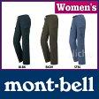 モンベル ストレッチ ライニング カーゴパンツ Women's #1105442 [ モンベル mont bell mont-bell | モンベル トレッキング トレッキングパンツ レディース | 登山 トレッキング 関連商品]【送料無料】
