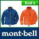 モンベル クリマエア ライニングジャケット Kid's #1106490 [ モンベル mont bell mont-bell | モンベル クリマエア | モンベル フリー..