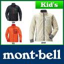 モンベル クリマエア ジャケット Kid's 130-160 #1106492 [ モンベル mont bell mont-bell   モンベル クリマエア   モンベル フリース   モンベル キッズ ]