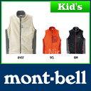 ◆5/25までクーポン配布中◆モンベル クリマエア ベスト Kid's 130-160 #1106494 [ モンベル mont bell mont-bell | モンベル クリマエア..