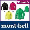 [ モンベル montbell mont-bell | モンベル トレッキング | モンベル ジャケット レディース ]