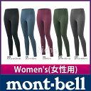モンベル トレールタイツ レディース #1107139 [ モンベル mont bell mont- ...