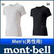 モンベル ジオライン L.W.Tシャツ Men's #1107484 0824楽天カード分割