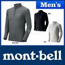 モンベル ジオライン L.W.ハイネックシャツ Men's #1107488