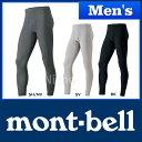 モンベル ジオライン L.W.タイツ Men's #1107493
