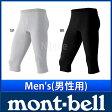 モンベル ジオライン L.W.ニーロングタイツ メンズ #1107495 [ モンベル mont bell mont-bell | モンベル ジオライン | モンベル タイツ | アンダーウェア メンズ ]