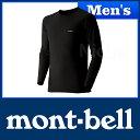 モンベル ジオライン EXP.ラウンドネックシャツ Men's #1107518 [ モンベル montbell mont-bell | モンベル ジオライン ...