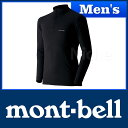 モンベル ジオライン EXP.ハイネックシャツ Men's #1107520 [ モンベル montbell mont-bell | モンベル ジオライン tシ...