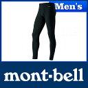 モンベル ジオライン EXP.タイツ Men's #1107522 [ モンベル montbell mont-bell | モンベル ジオライン タイツ | アンダーウェア メン..