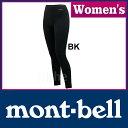 モンベル ジオライン EXP.タイツ Women's #1107523 [ モンベル montbell mont-bell | レディース インナー 機能性 |...