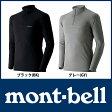 モンベル ジオライン M.W.ハイネックシャツ Men's #1107527