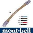 【在庫処分】モンベル ハットクリップ #1108218 [ モンベル mont bell mont-bell | 登山 トレッキング 関連商品| キャンプ 用品 オートキャンプ 用品]【廃番】