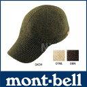 モンベル ウールニット ビルキャップ #1108377 [ モンベル mont bell mont-bell | モンベル 帽子 防寒 | 帽子 ウール ]