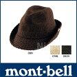 モンベル ウールニット ハット #1108379 [ モンベル mont bell mont-bell | モンベル 帽子 防寒 | 帽子 ウール ] 0824楽天カード分割