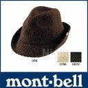 モンベル ウールニット ハット #1108379 [ モンベル mont bell mont-bell | モンベル 帽子 防寒 | 帽子 ウール ]