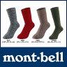 モンベル メリノウール アルパイン ソックス #1108643 [ モンベル mont bell mont-bell | モンベル 靴下 | モンベル ソックス ]