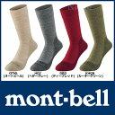 [ モンベル mont bell mont-bell | モンベル 靴下 | モンベル ソックス | モンベル メリノウール ウォーキング ソックス ]