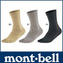◆5/25までクーポン配布中◆モンベル コアスパン トラベル 5トゥーズソックス #1108653 [ モンベル mont bell mont-bell | モンベル 靴下 | モンベル ソックス ]