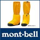 [ モンベル mont bell mont-bell | モンベル ダウン | モンベル 靴下 | モンベル ソックス ]