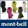 モンベル クリマエア マフラー #1108790 [ モンベル mont bell mont-bell   モンベル マフラー ネックウォーマー ]