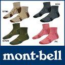 モンベル メリノウール サポーテック ウォーキング ショートソックス #1108808 [ モンベル montbell mont-bell | モンベル 靴下 ...