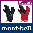 [ mont-bell(モンベル) 正規販売店 ]モンベル mont-bell パウダーミトン Women's #1118178