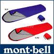 モンベル ブリーズドライテック サイドジップスリーピングバッグカバー ワイド #1121031 [ モンベル mont bell mont-bell | モンベル シュラフカバー | モンベル 寝袋 ]【送料無料】 0824楽天カード分割