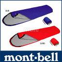 モンベル ブリーズドライテック サイドジップスリーピングバッグカバー ワイド #1121031 [ モンベル mont bell mont-bell | モンベル ..