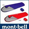 モンベル ブリーズドライテック サイドジップスリーピングバッグカバー ワイド #1121031 [ モンベル mont bell mont-bell | モンベル シュラフカバー | モンベル 寝袋 ]【送料無料】