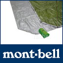 ◆月末SALE!!◆モンベル ムーンライト 7 グラウンドシート [グレー/ライトグリーン(GY/LG)] #1122115 [ モンベル mont bell mont-bell   ..