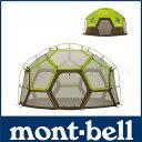モンベル ヘリオスドーム 12型 #1122271 [ モンベル mont bell mont-bell | モンベル テント ]