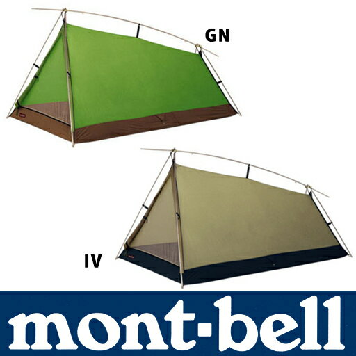 モンベル ムーンライトテント2型