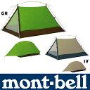 ムーンライト キャンプ オートキャンプ