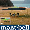 [ モンベル montbell mont-bell キャンプ用品 ]