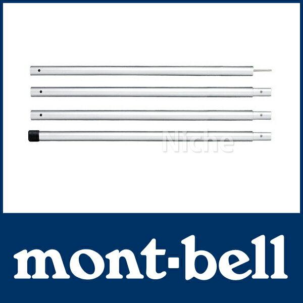 モンベル タープポール アルミタープポール280