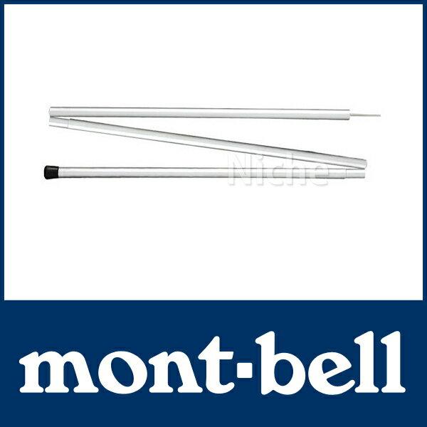 モンベル アルミタープポール180