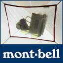 モンベル オプショナルロフト ドーム用 [グレー(GY)] #1122331 [ モンベル montbell mont-bell   モンベル テント   テント モンベル   モンベル ステラリッジ テント 他 オプション ]